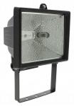 Projecteur halogène 400 Watts Aric Zenith Noir