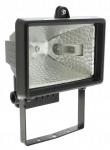 Projecteur halogène 120 Watts Aric Junior Noir