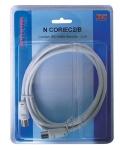 Cordon RG59 de 2 mètres à connectique IEC mâle/femelle