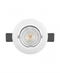 Spot encastrable à LED - Osram - GU10 - 5W - 4000K - Dimmable - Osram 800960