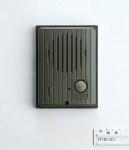 Platine de rue - Saillie - 1 bouton- Aiphone IFDA