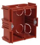 Boite 2 modules associable à sceller profondeur 40 mm Legrand Batibox
