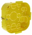 Boîte de dérivation cloison sèche 115 x 115 x 40 avec couvercle Legrand Batibox