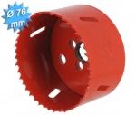 Scie cloche HSS bi-métal diamètre 76 mm