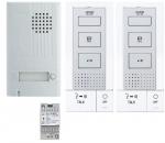 Kit parlophone - Saillie - 2 fils - Main Libre - 2 combinés - Aiphone DB2INT