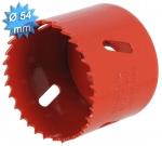 Scie cloche HSS bi-métal diamètre 54 mm