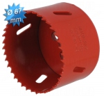 Scie cloche HSS bi-métal diamètre 67 mm