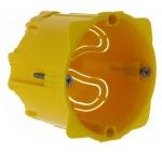 Boite cloison sèche 2 modules profondeur 60 mm Legrand Batibox