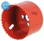 Scie cloche HSS bi-métal diamètre 64 mm