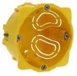 Boite cloison sèche 2 modules profondeur 40 mm Legrand Batibox