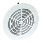 Grille intérieure à fermeture - Pour tube PVC avec moustiquaire - Nicoll 1FATM125