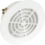 Grille intérieure simple - Pour tube PVC avec moustiquaire PVC - Nicoll 1GATM125