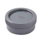 Tampon de visite PVC - Avec bouchon - Mâle / Femelle - Diamètre 125 mm - Nicoll FX