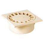 Siphon de Cour - 150 x 150 mm - A emboîture incorporée - Sortie Verticale - Nicoll SC456S - Sable