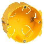 Boite cloison sèche pour prise 20 et 32 A profondeur 40 mm Legrand Batibox