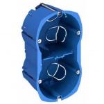 Boite cloison sèche - Schneider MULTIFIX - 2 Postes - Profondeur 50 mm - Diamètre 67 mm - Vertical