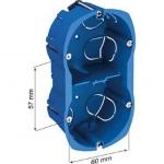 Boite cloison sèche - Schneider MULTIFIX - 2 Postes - Profondeur 40 mm - Diamètre 67 mm - Vertical