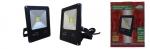 Projecteur extérieur à LED - Vision-EL - 20W - 6000K - Noir - IP65 - Plat