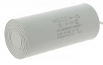 Condensateur de démarrage - A câbles - 30 Micro Farad